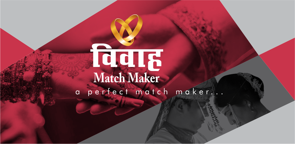Vivah Match Maker